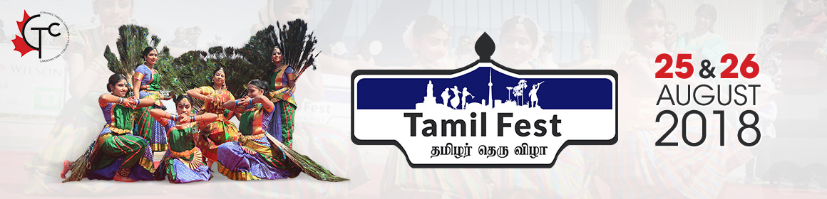 prior in tamil